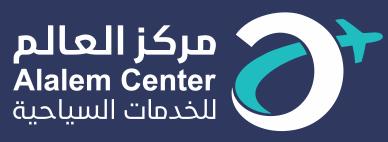 شركة مركز العالم للخدمات السياحية